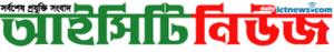 ict-news