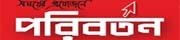 paribartan-banglanews
