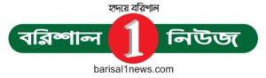 barisal-1-news