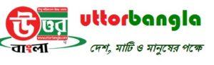 uttor-bangla